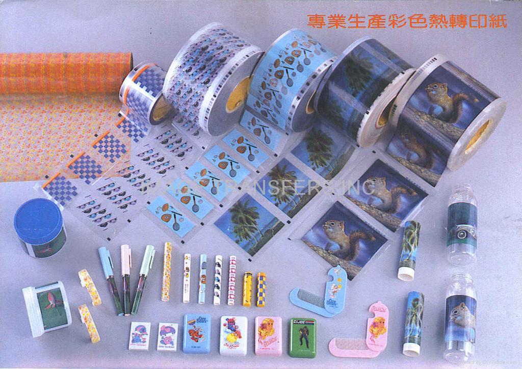 Transfer printing inks & materials supply 3