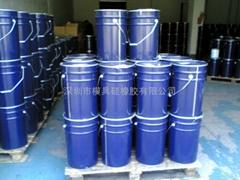 東莞市中石新材料有限公司