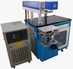 GS50W YAG激光打标机