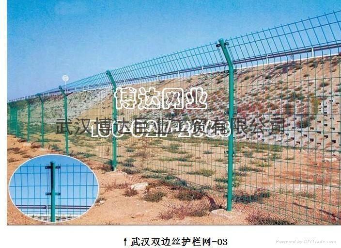武汉护栏网 1