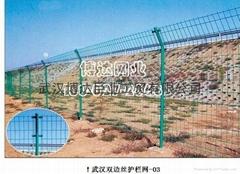武汉护栏网