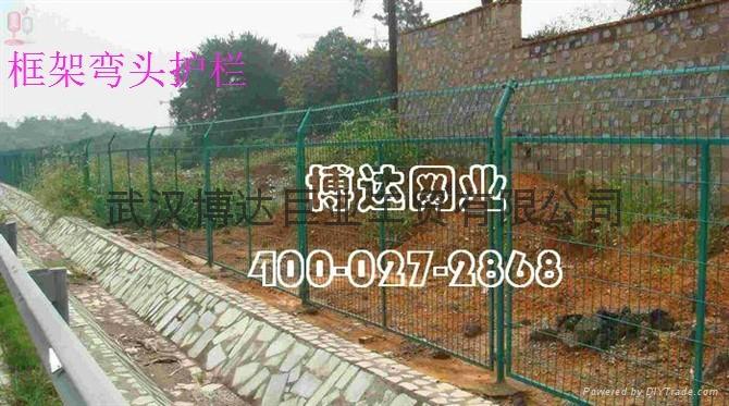武汉护栏网 2