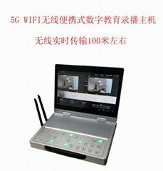 廣州市慧美電子科技有限公司