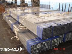 steel tube/pipe HOWLLOW SECTION EN10219/EN10210