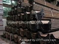 Construction steel material
