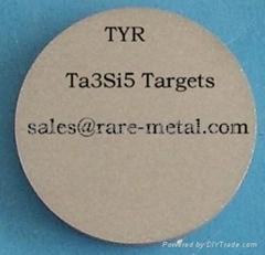 硅化鉭Ta3Si5靶材