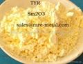 Samarium Oxide Sm2O3 powder CAS