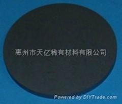 Molybdenum sulfide, MoS2