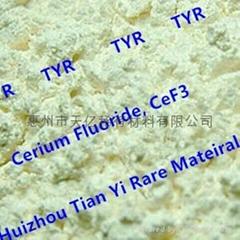 三氟化铈蒸发料CeF3