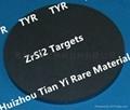 二硅化鋯 ZrSi2陶瓷靶材 2