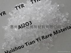 Aluminum oxide thin film coating material