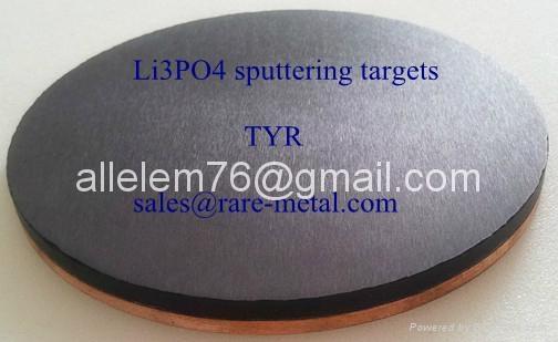 磷酸锂Li3PO4 2
