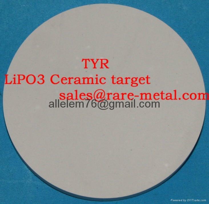 磷酸锂Li3PO4 1