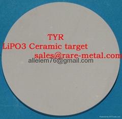 Lithium phosphate hemihydrate,Li3PO4 sputtering targets