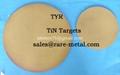 氮化鈦TiN濺射靶材