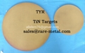 Titanium nitride TiN sputtering targets