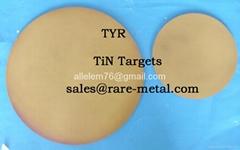 Titanium nitride TiN sputtering targets CAS 25583-20-4