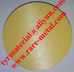 氧化銦In2O3濺射靶材,蒸發鍍膜材料