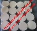 氟化鎂 MgF2,濺射靶材,光學鍍膜材料