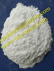 Cesium Tungstate (Cs2WO4) Powder,Purity: 99.9%, CAS 13587-19-4