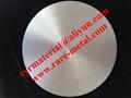 金屬鋁靶材,蒸發材料
