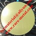Indium Gallium Zinc Oxide,