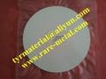 二氧化鈦TiO2濺射靶材,蒸發鍍膜材料 2