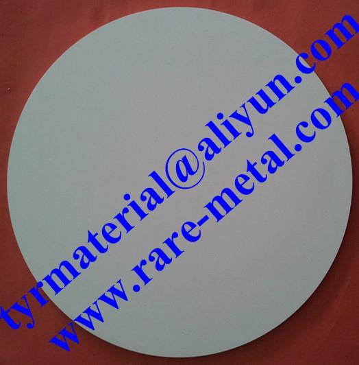 Hafnium oxide (HfO2) sputtering target CAS 12055-23-1