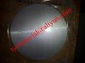 Aluminum Nitrite (AlN) sputtering target