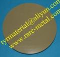 氧化锌铝 AZO靶材 2