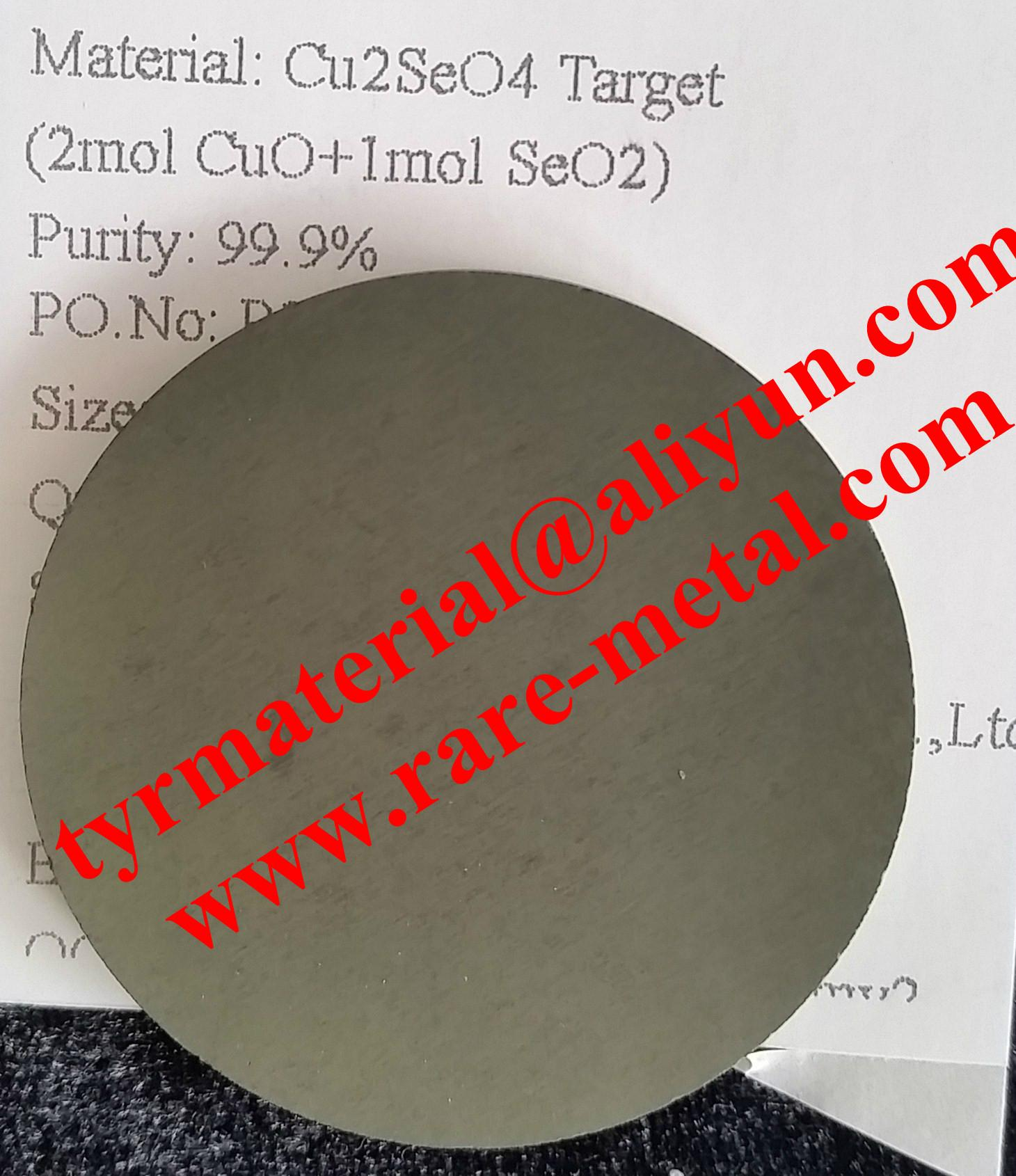 Copper tin oxide (Cu2SnO4) targets use in thin film coating 1