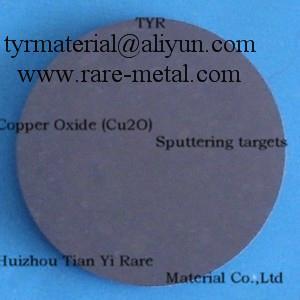氧化亚铜Cu2O靶材 1
