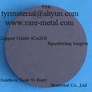 氧化亞銅Cu2O靶材 1