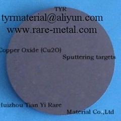 氧化亞銅Cu2O靶材