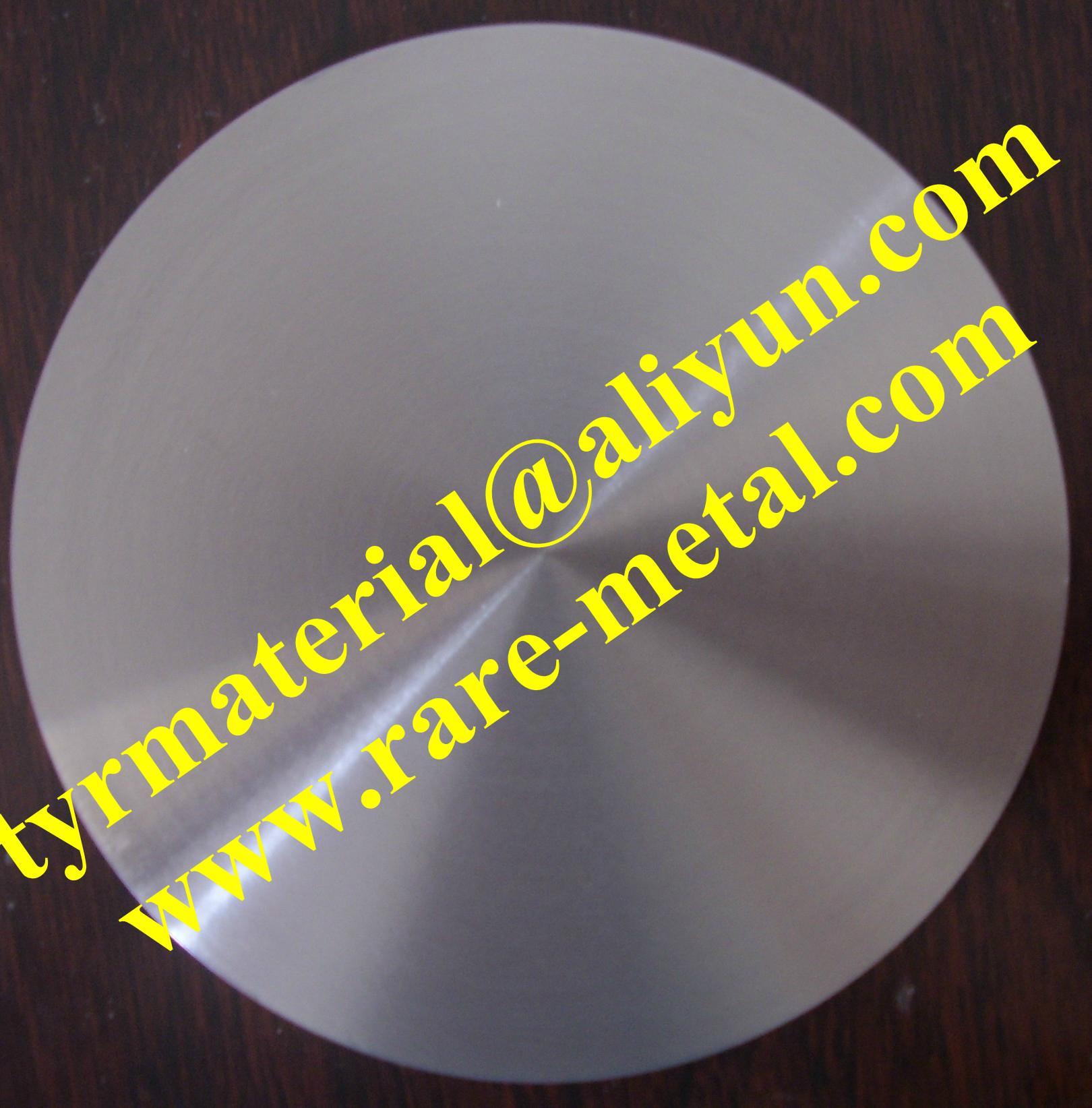 高纯金属钛 1