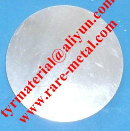 金属铟锭,粉,溅射靶材,蒸发镀膜材料 1