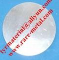 Indium (In) sputtering targets CAS 7440-74-6
