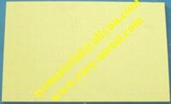 氧化鎢摻鋰(WO3-Li)靶材