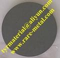 Molybdenum carbide (Mo2C) target CAS