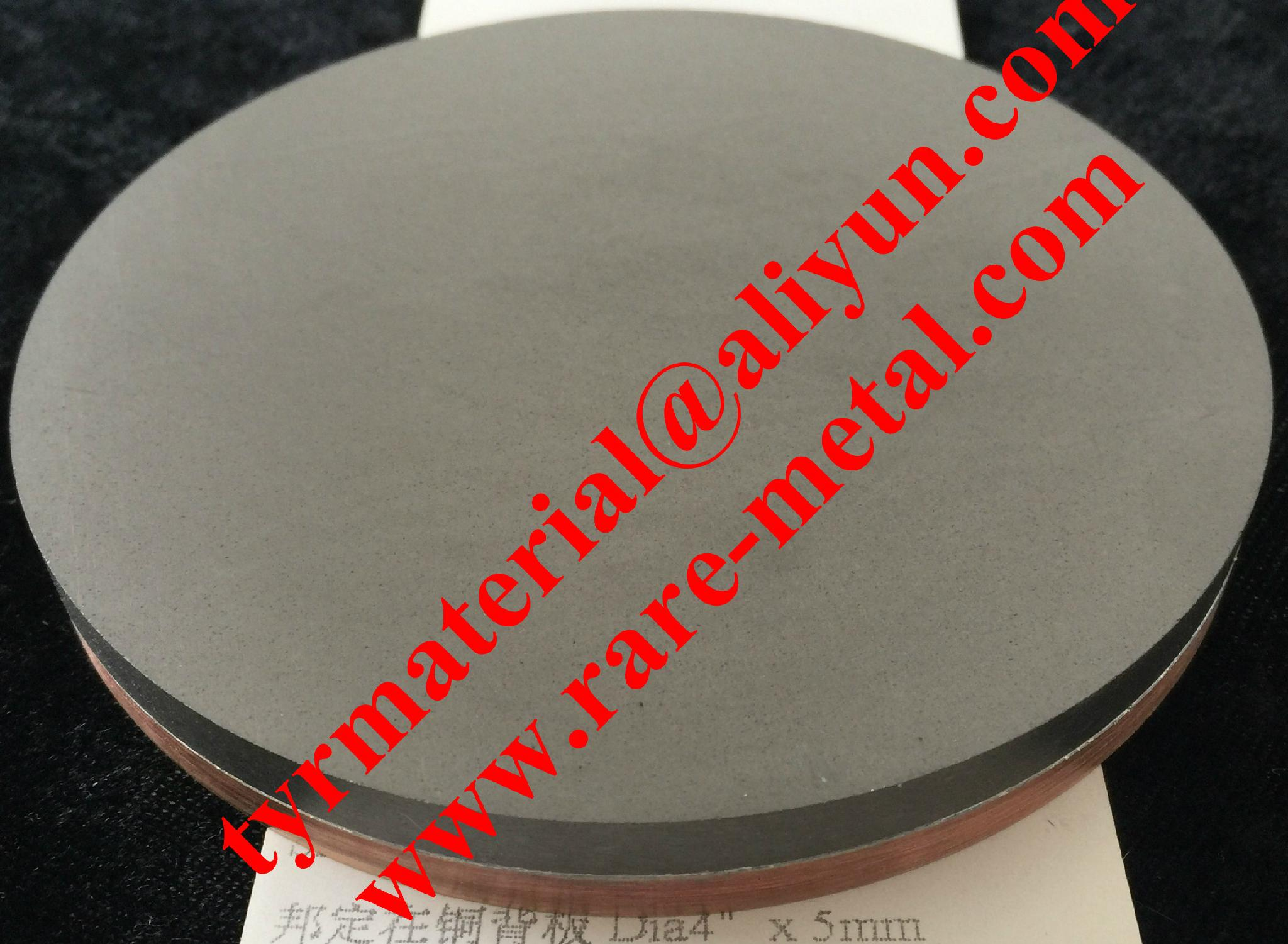 碳化鉭TaC粉,靶材 1