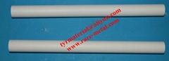 Boron nitride (BN) sputtering target CAS 10043-11-5