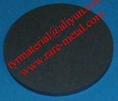 Hafnium nitride HfN sputtering targets