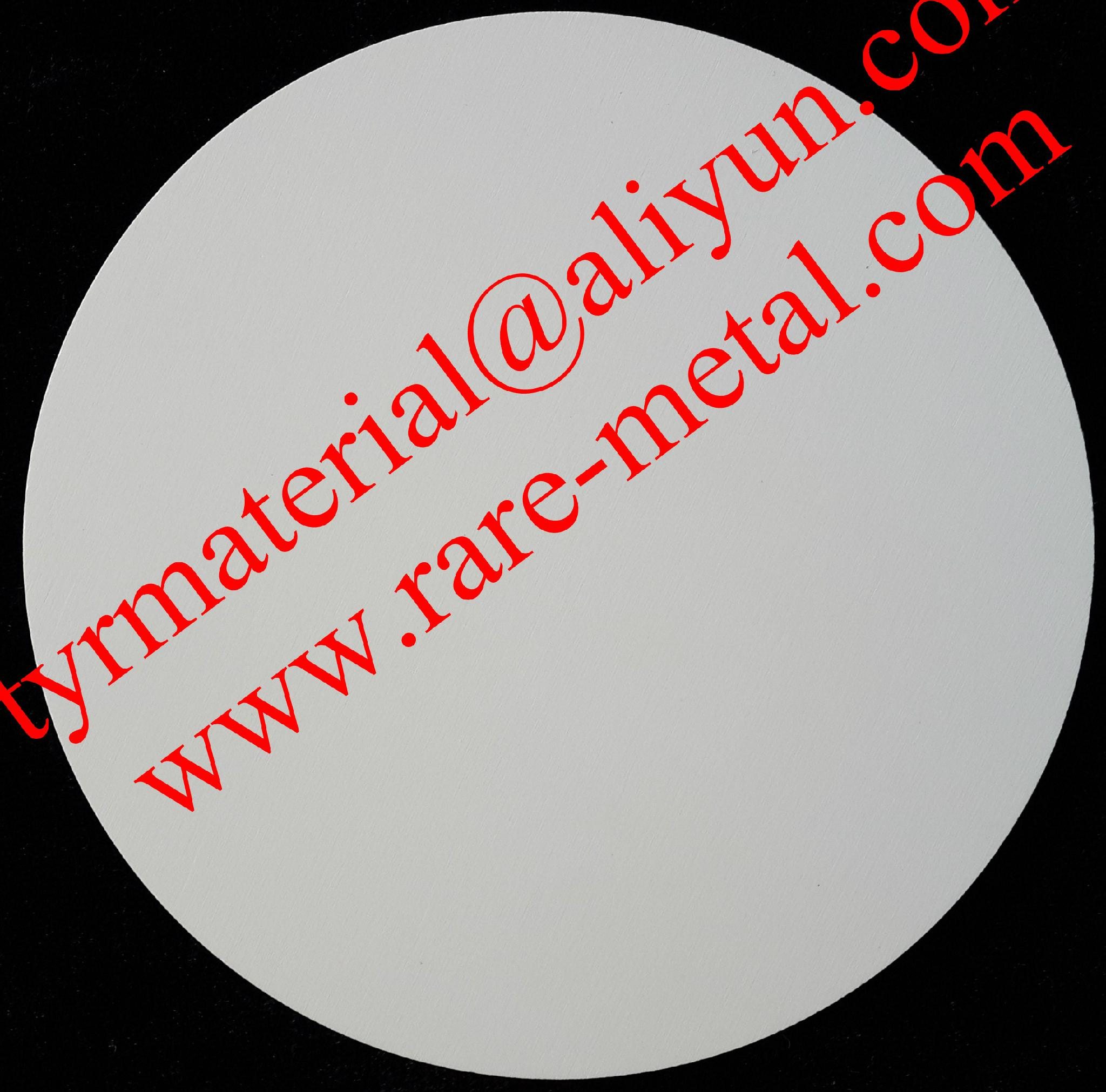 Zinc sulfide ZnS sputtering targets