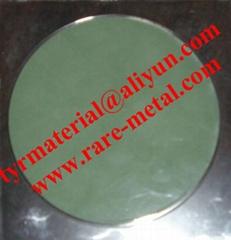 Nickel oxide NiO targets