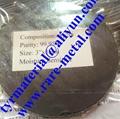 氧化銀 Ag2O 靶材 1