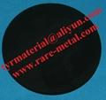 Yttrium Barium Copper Oxide YBaCuOx supper conduction sputtring targets