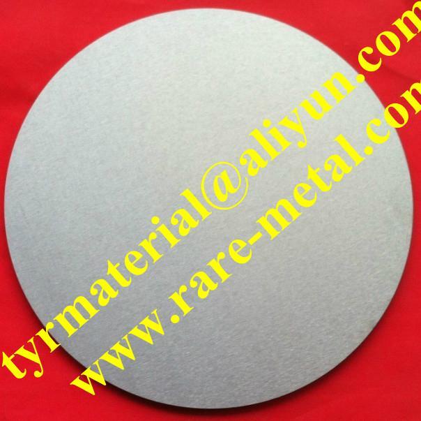 WTi alloy targets
