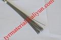 金屬鎢W蒸發材料 3