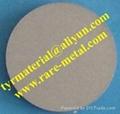 Titanium silicide TiSi2 sputtering targets