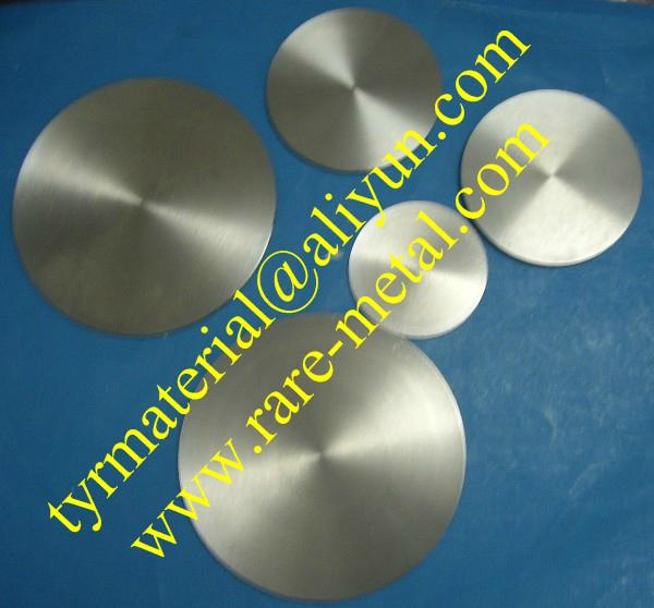 Dysprosium Dy metal sputtering targets